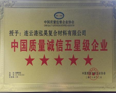 CQC Top Five Enterprise
