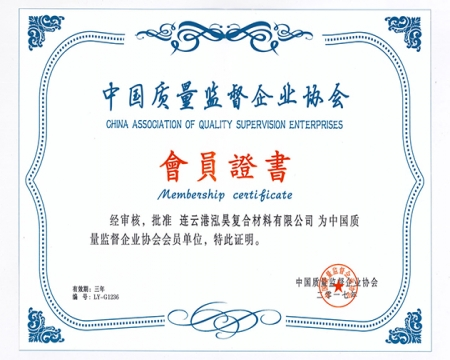 CPQS Membership